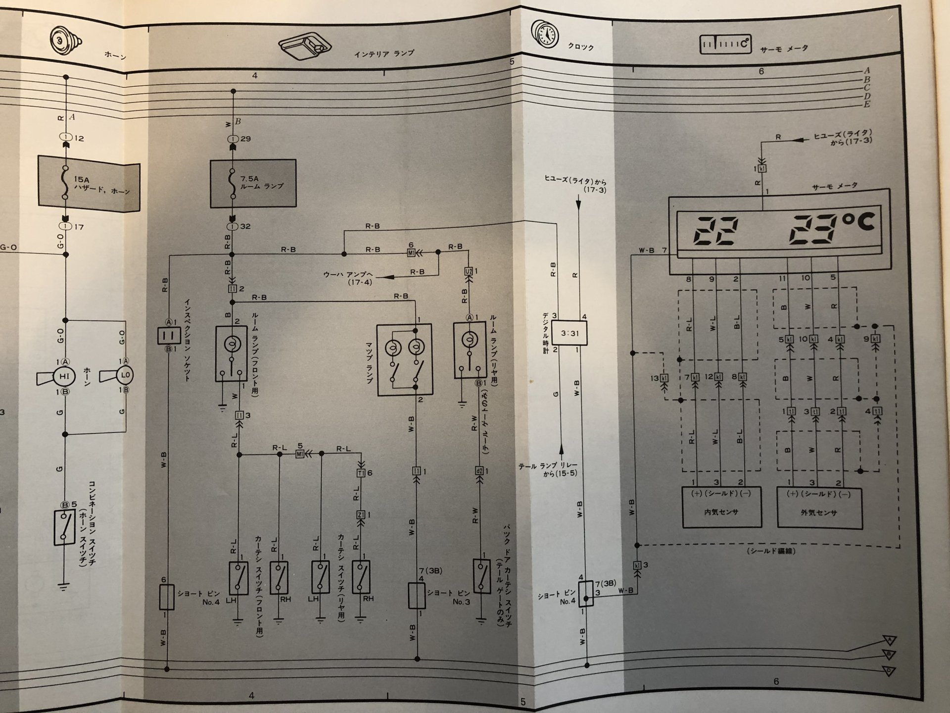 Diagram  Pin Designations Of The 7 Wiring Diagram Full