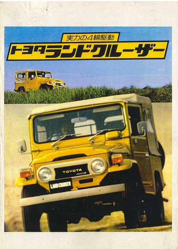 1975_01.jpg