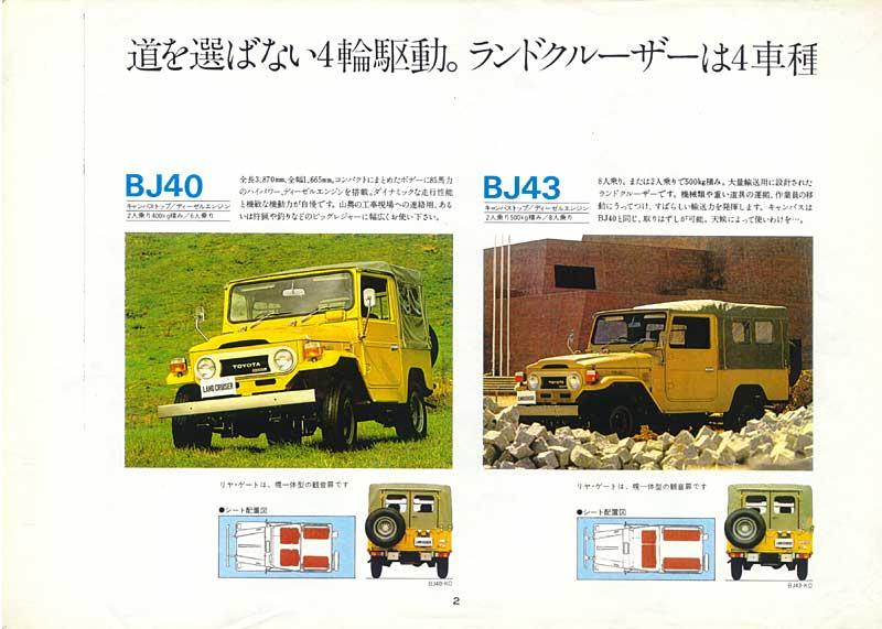 1975_02.jpg