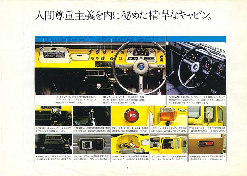1975_04.jpg