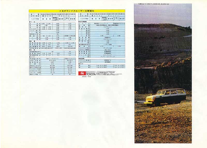 1975_08.jpg