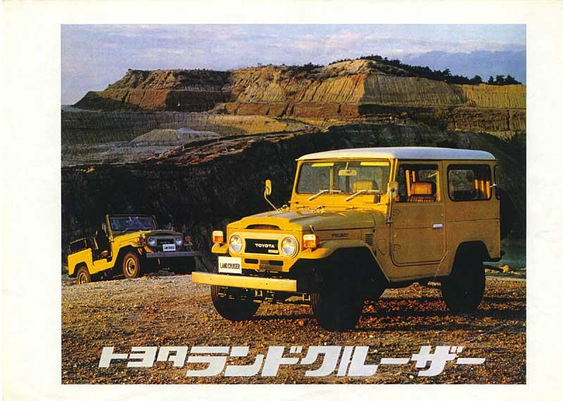 1977_01.jpg