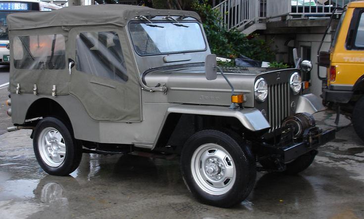 1979 Mitsubishi Jeep, Diesel, PTO Wench | IH8MUD Forum