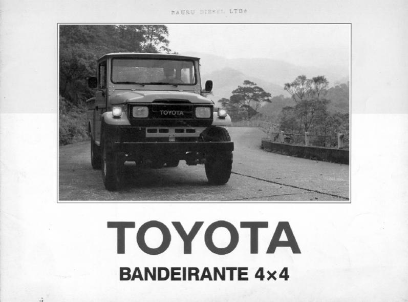 1990-1993 BOM PG1.jpg