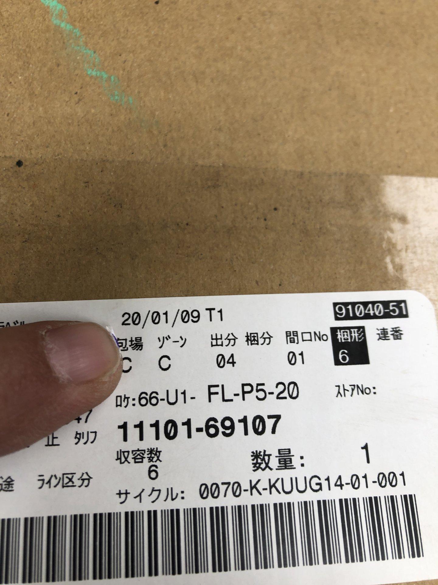 1EA388AF-BE72-466E-8049-7206C0ABDFDA.jpeg
