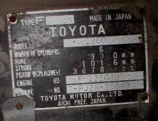 20849.JPG
