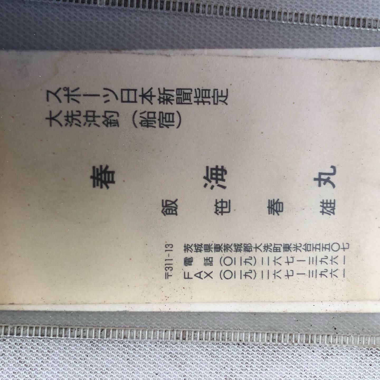 20F6726E-30C6-49D1-A42B-E3FF517FCBAE.JPG