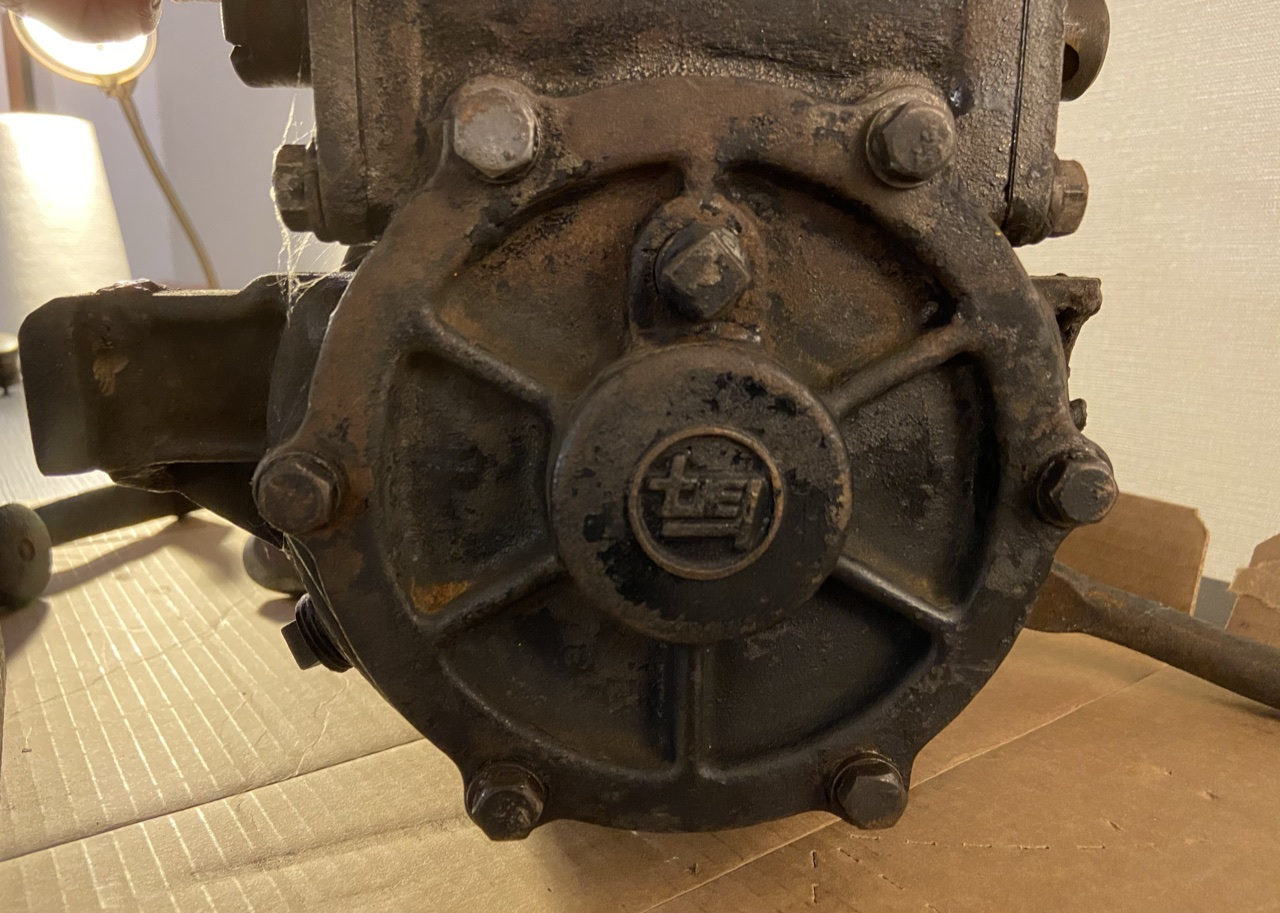 4326D3BF-A247-4C3E-9055-F60BFCAA0522.jpeg