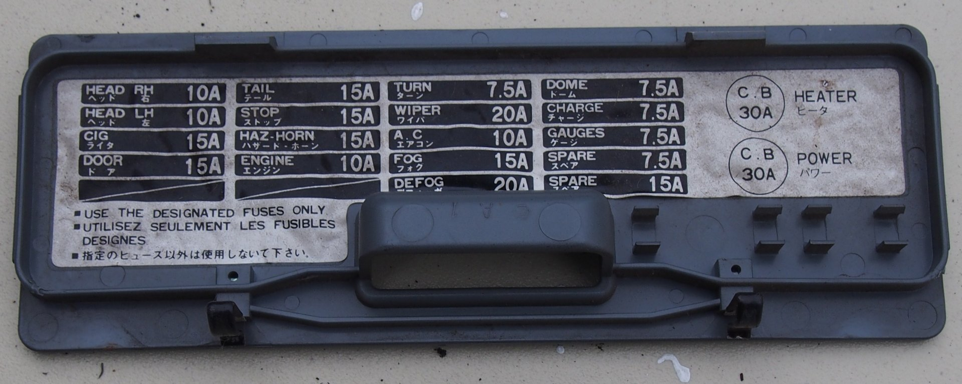 Fj60 Fuse Box Cover Auto Electrical Wiring Diagram 2010 Sonata Images Gallery