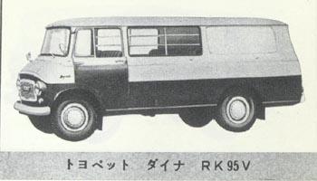 60_rk95v.jpg