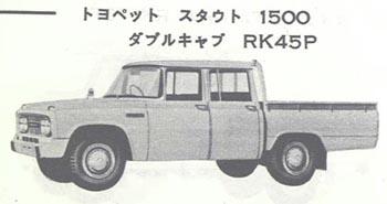 63_rk45p.jpg