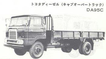 64_da95c.jpg