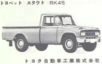 64_rk45.jpg