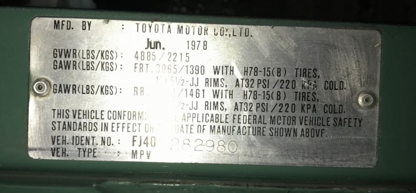7806 - 1978FJ40LC.JPG