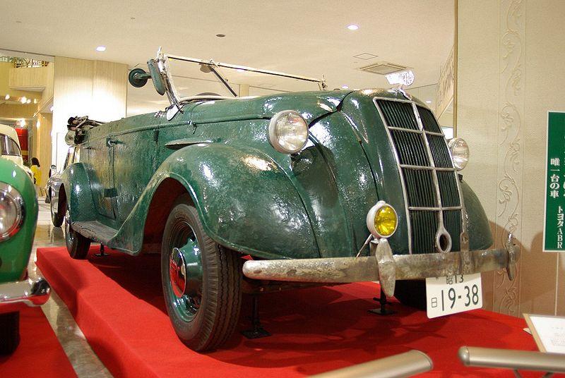 800px-ToydaABR_njm 1936 abr.jpg