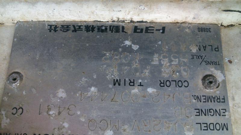bj42 1.jpg