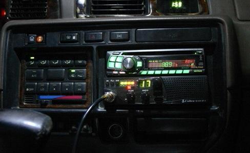 high quality 1 din cb radio   IH8MUD Forum