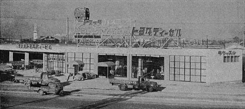 dealer 1960.jpg