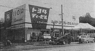 dealer 57.jpg