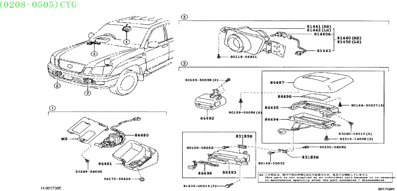 bmw night vision wiring images diagram writing sample 2010 BMW Night Vision Controls BMW Night Vision Heads-Up Display