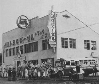diesel 1957.jpg
