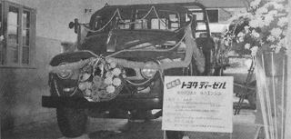 diesel1.jpg