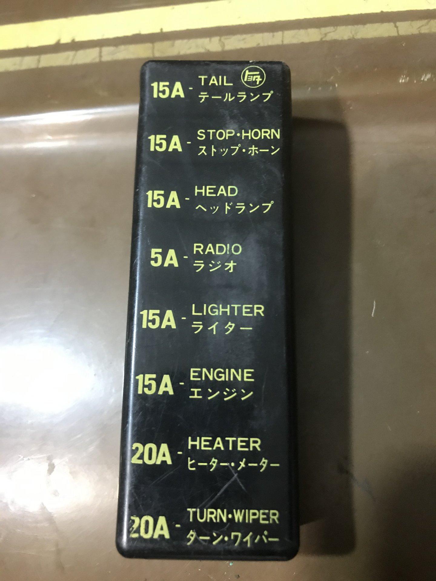 F4A8B4A2-B2AB-4E18-8DF9-CFB131187996.jpeg