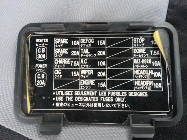 2006 Pt Cruiser Fuse Box For Sale : Fj cruiser fuse box wiring diagram images