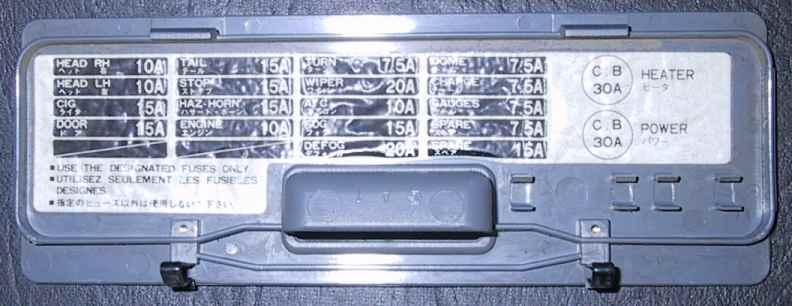 fuse panel.jpg
