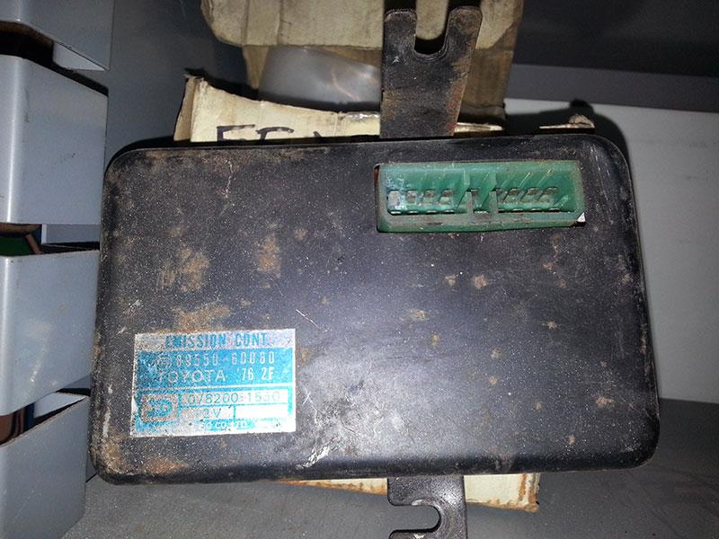 HJ47EmissionsControlBox.jpg