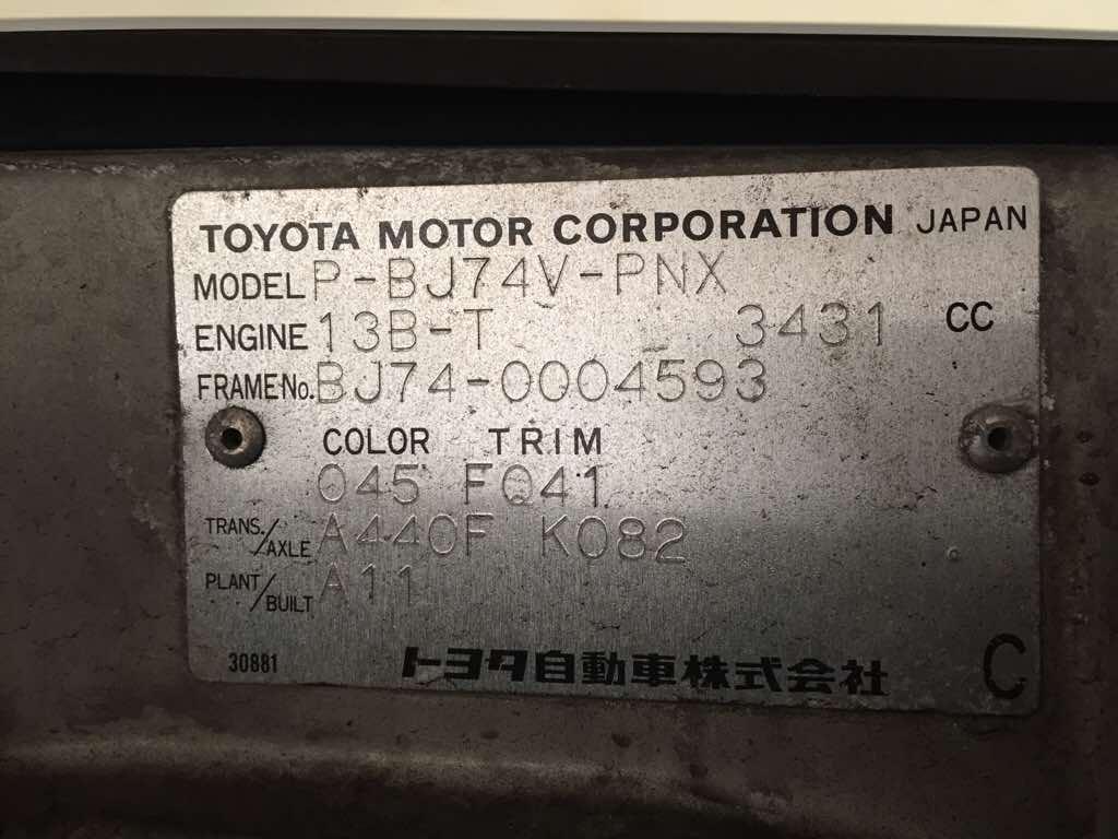 70 Series Official Color Code Thread Ih8mud Forum 2016 Toyota Codes Chart Imageuploadedbyih8mud Forum1442361673210603
