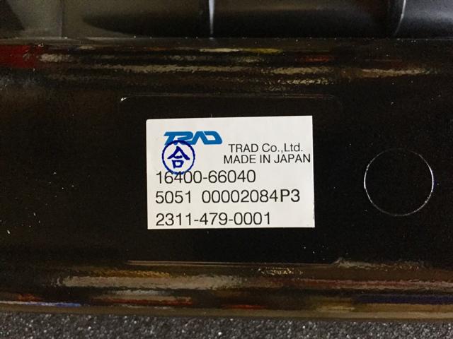 Koyorad A2311 Radiator