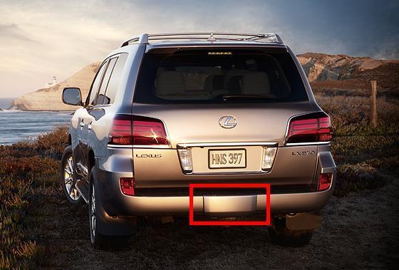 LX570 Rear Lower Bumper Cover.jpg