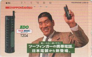 Nippondenso-Ido-T204.jpg