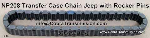 Parts-NP208-Transfer-Box-Chain-014.JPG