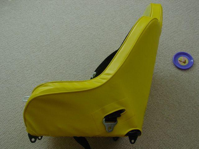 PRP Seat - Side.JPG