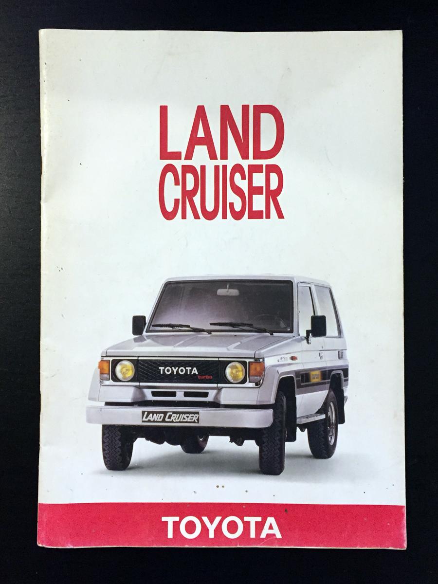 sales brochure cover.jpg