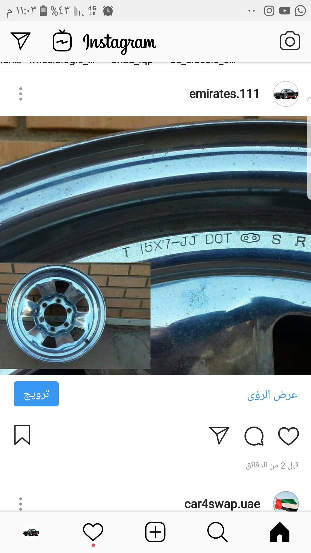 Screenshot_٢٠١٨٠٩٠٦-٢٣٠٣٥٩_Instagram.jpg