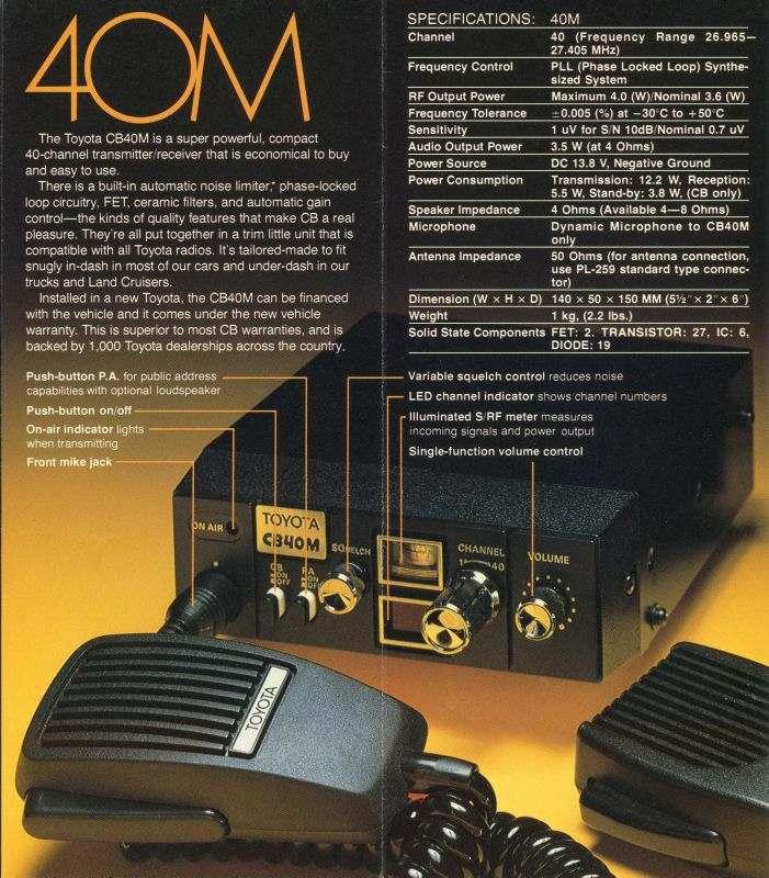 toycb-sm-3.jpg