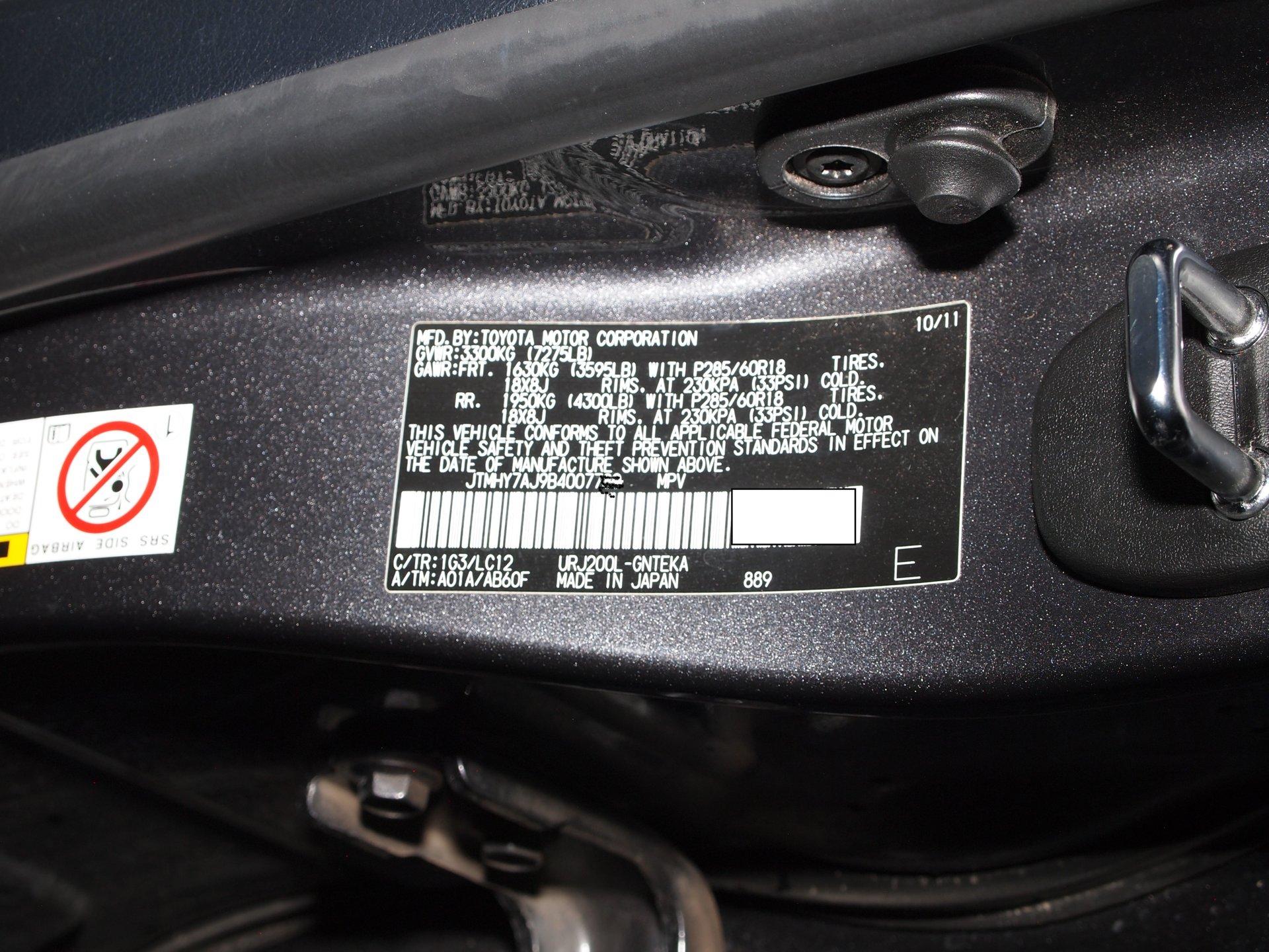 VIN door plate a.jpg