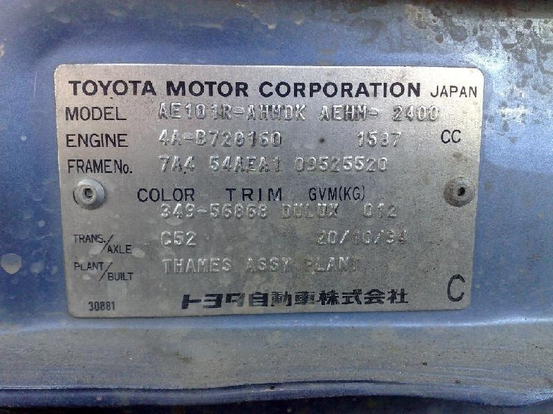 Paint Code By Vin Number Toyota